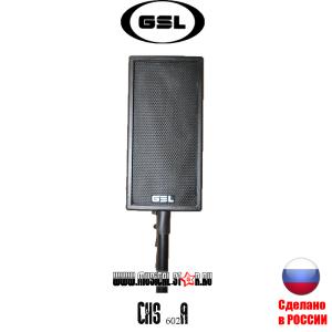 GSL CHS 602А